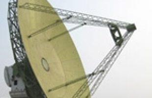 ASKAP Antenna Passes Factory Testing