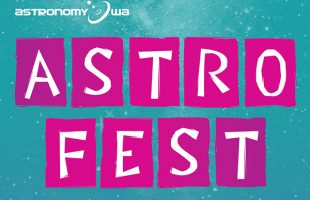 Astrofest 2019